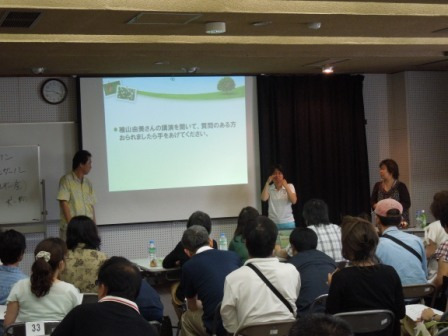 聴導犬レオン&安藤美紀(NPO法人MAMIE代表者)-5