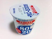 歯科デザイン研究所 研究員ブログ-8020ヨーグルト1