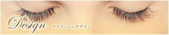 アイラッシュサロン ange wingsのブログ-アイラッシュ デザイン