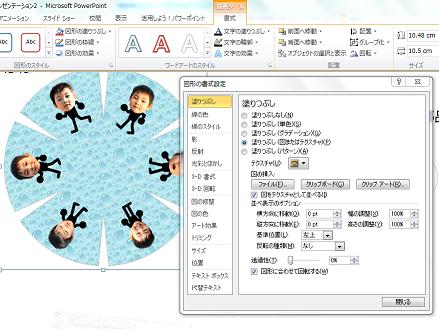 森木美和オフィシャルブログ「Sunshine Girl」Powered by Ameba
