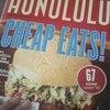 Honolulu Magazineの画像