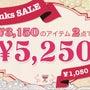 sands池袋店☆閉…