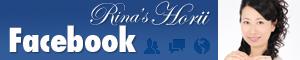 ナンタケットバスケット×スイーツが届ける幸せな時間-facebookバナー