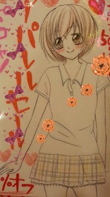 *sakurairo *-2012-08-02_01.12.53.jpg