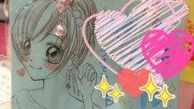 *sakurairo *-2012-08-02_00.14.27.jpg