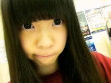 Finolia Factory 新人メンバーのブログ-IMG_0599.jpg