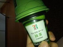 ともりんのブログ-DSC_0021.jpg