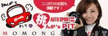 $桃原美奈オフィシャルブログ「Peach blog」by Ameba