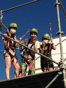 いとうまゆオフィシャルブログ「食べて踊って旅をして」Powered by Ameba