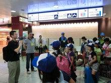 浄土宗災害復興福島事務所のブログ-20120722ふくスマ④