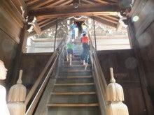 浄土宗災害復興福島事務所のブログ-20120723ふくスマ③
