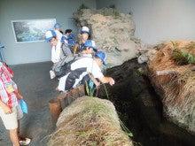 浄土宗災害復興福島事務所のブログ-20120725ふくスマ②