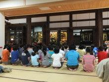 浄土宗災害復興福島事務所のブログ-20120723ふくスマ④