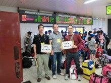 浄土宗災害復興福島事務所のブログ-20120722ふくスマ③