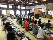 浄土宗災害復興福島事務所のブログ-20120722ふくスマ⑥