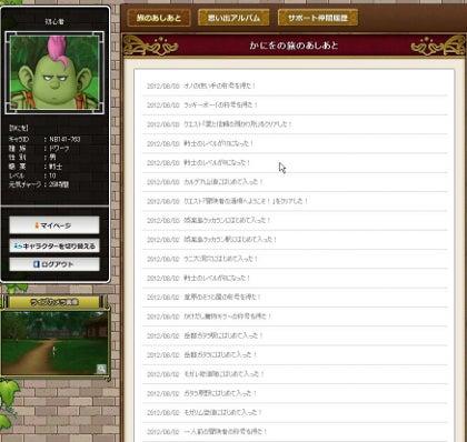 $かにブロ~ゲーム情報とプレイ日記~