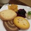 【アントステラ】クッキープレート☆の画像
