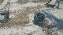 サードアイのブログ-十八条1号地 砕石工事