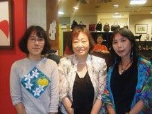 $ワークライフバランス 大田区の女性社長日記-くんちゃんと3ショット