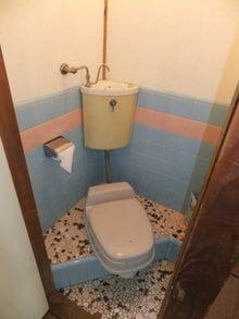 池袋の小さい不動産屋さん-日高荘・トイレ