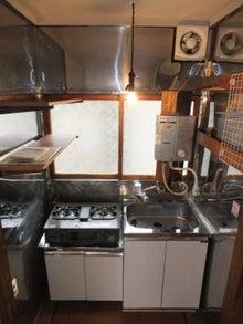 池袋の小さい不動産屋さん-日高荘・キッチン