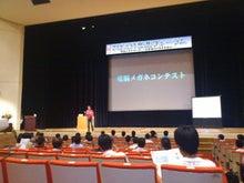 『さばえ.jp』百さんのブログです-DSC_0390.JPG