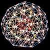真の根源は、非物質、反物質の領域の中に存在する メタトロン1の画像