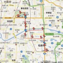 ごっしーのぼちぼち日記-20120728長居公園ラン08