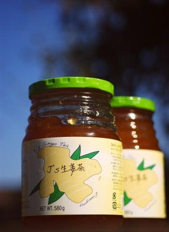 QVCのショウガ茶