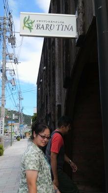 RueCafe☆おりょう店長の毎日-2012080411500000.jpg