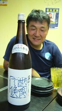 RueCafe☆おりょう店長の毎日-2012080318280000.jpg