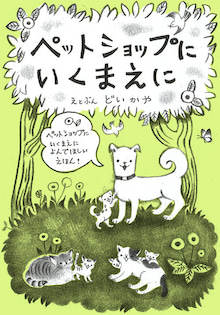 菊地由美のKikuyumi blog