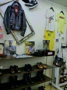 バスキアのブログ-2012080511350000.jpg