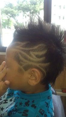 hairsoronsuzukiさんのブログ-120804_104648.jpg