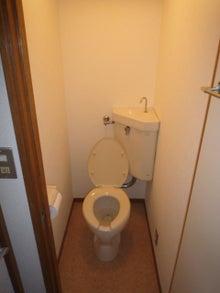 池袋の小さい不動産屋さん-メゾンエクセル・トイレ