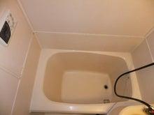 池袋の小さい不動産屋さん-メゾンエクセル・風呂