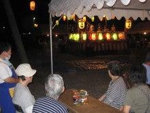グループホーム 岡宮の憩のブログ