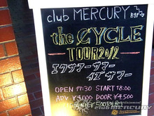 club MERCURY blog 〝Planet of Entertainment〟-看板