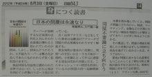 株式投資をファンダメンタルから極める-20120805-1