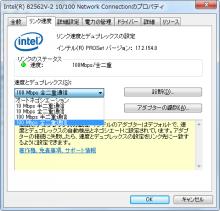 $アイループ パソコン修理日記-がsdfg