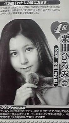 なんてったってアイドル&マカロニウエスタン-12-08-06_001.jpg