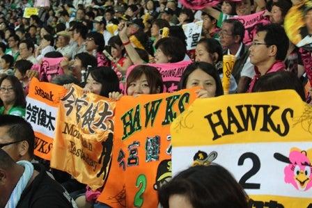 今宮健太後援会「翔健会」事務局のブログ