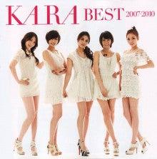 音楽時代 ~TO MUSIC WORLD~-kara best 2007-2010