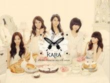音楽時代 ~TO MUSIC WORLD~-kara special premium box for Japan