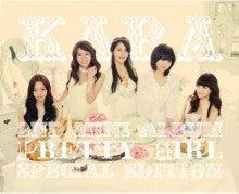 音楽時代 ~TO MUSIC WORLD~-2nd mini album special edition