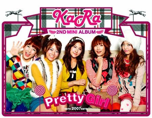 音楽時代 ~TO MUSIC WORLD~-pretty girl