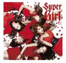 音楽時代 ~TO MUSIC WORLD~-スーパーガール