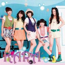 音楽時代 ~TO MUSIC WORLD~-1st mini album