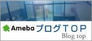 ■■ブログTOP■■-制作メニュー