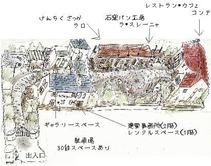 『二十四節記』ギャラリーインフォメーション-二十四節記内Map